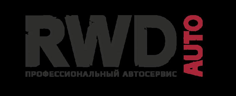 АВТОСЕРВИС В СПб
